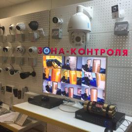 Мы открыли для Вас магазин систем безопасности!