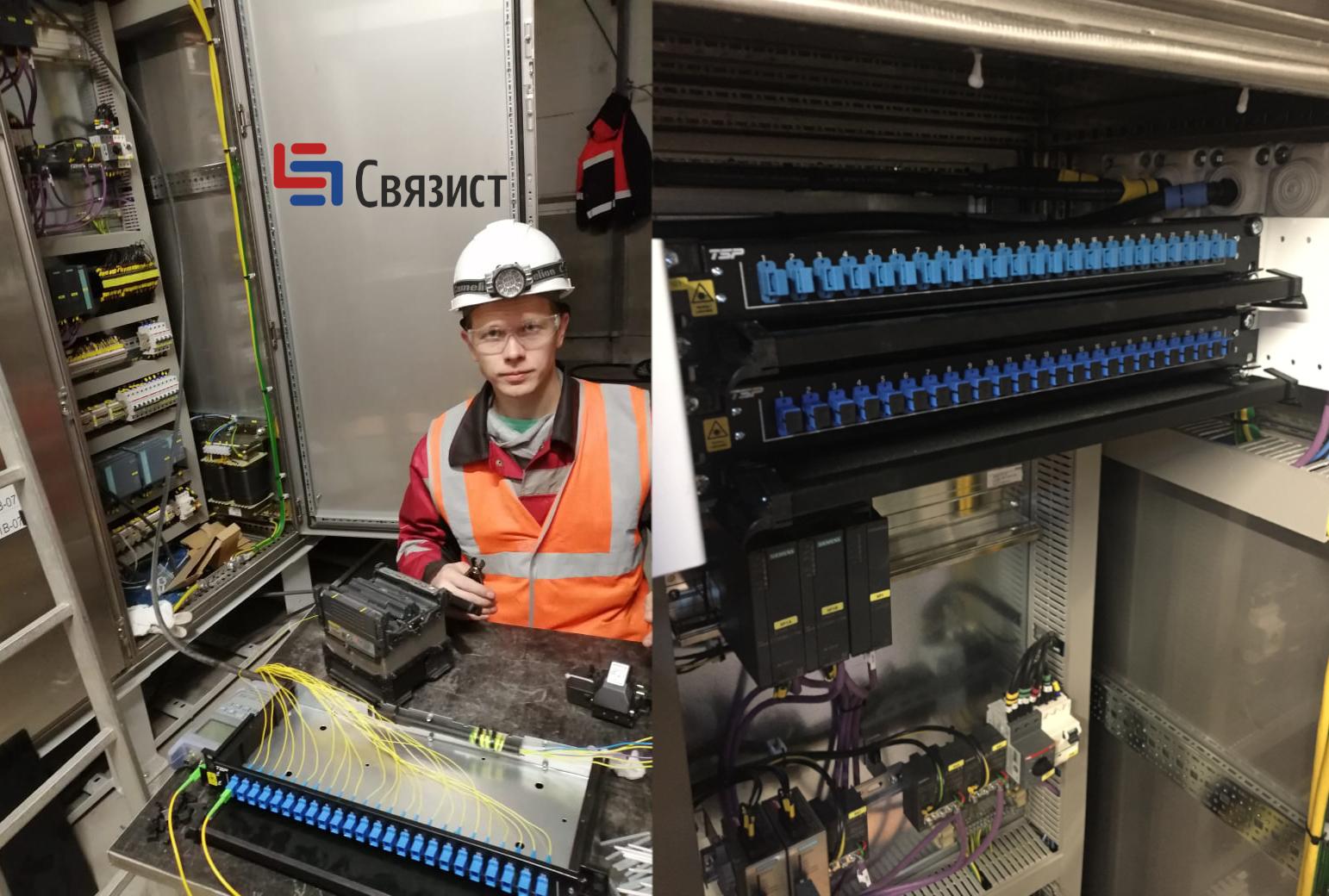 Работа с оптическими линиями связи